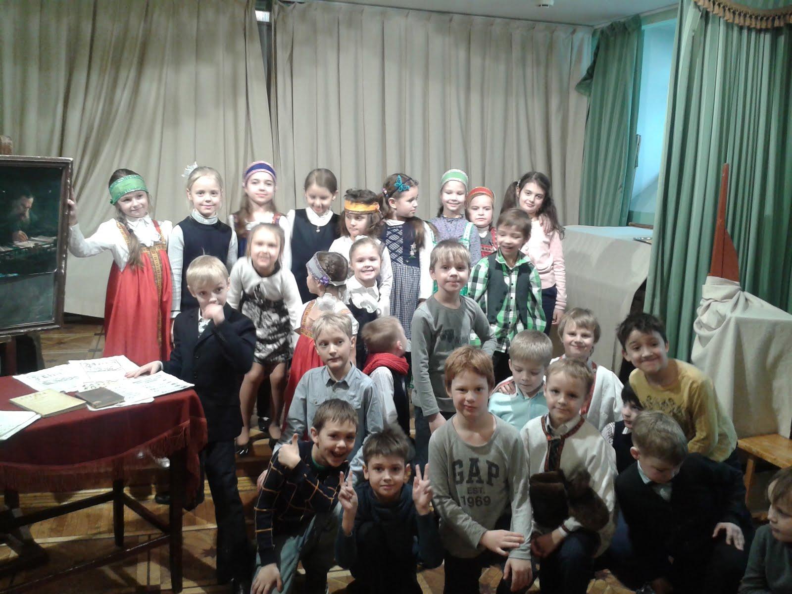 Занятие в музее Л.Н.Толстого АЗБУКА