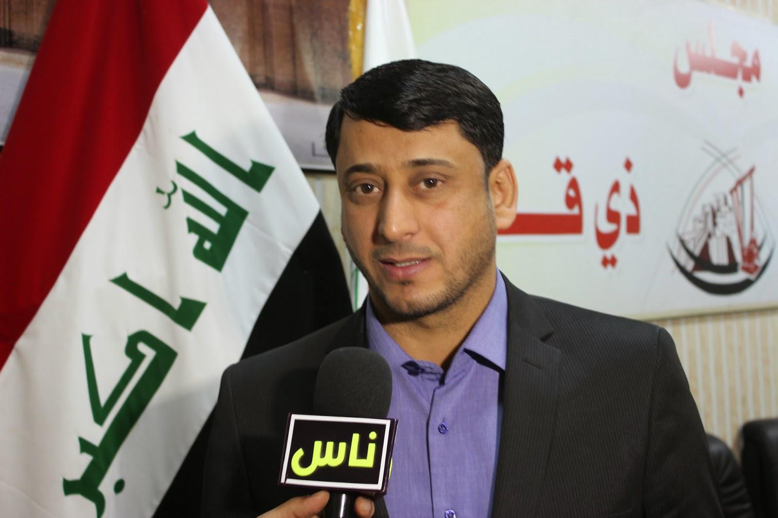 نشاطات رئيس مجلس محافظة ذي قار- السيد حميد الغزي