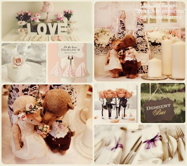 свадебный подарок, свадебный аксессуар, мишки тедди на свадьбе, мишка жених и невеста