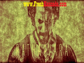 Rathaavara Kannada Movie