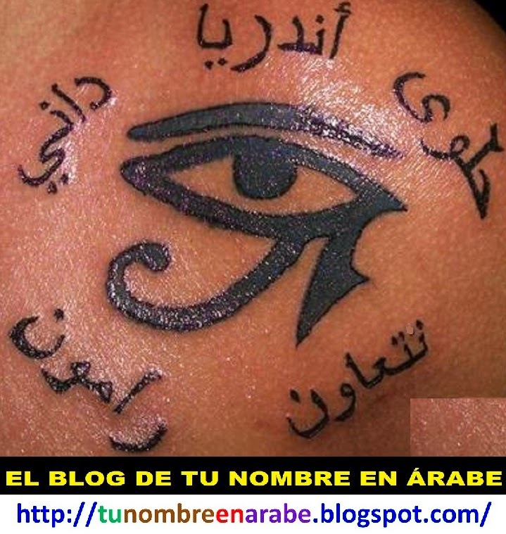 tatuajes arabes de nombres