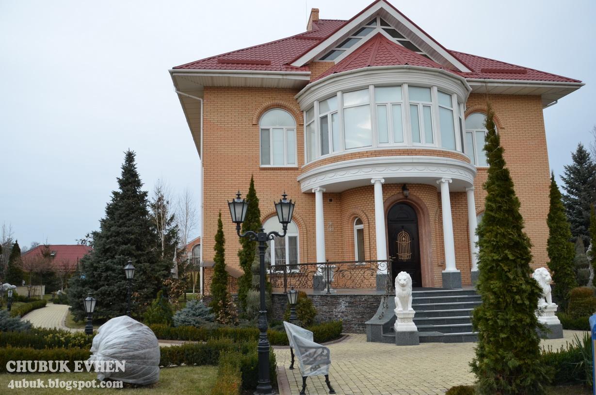 дом Пшонки