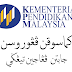 TIDAK BOLEH MERAYU TUKAR UNIVERSITI ATAU PROGRAM PENGAJIAN BAGI PEMOHON YANG BERJAYA MENDAPAT TEMPAT DI MANA-MANA IPTA - KEMENTERIAN PENDIDIKAN MALAYSIA