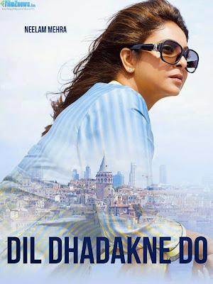 Dil Dhadakne Do – Movie Stills 2