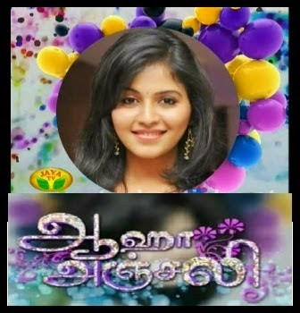 Watch Aaha Anjali Diwali Special Interview 22-10-2014 Jaya Tv Deepavali Special Full Program Show Youtube 22nd October 2014 Jaya Tv Diwali Special Program HD Watch Online Free Download
