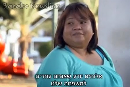 X Factor Israel Ms Rose Audition