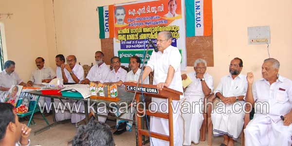 Rajiv Gandhi, Remembrance, Programme, INTUC, Udma, Kasaragod, Kerala, Malayalam news, Kasargod Vartha, Kerala News, International News, National News, Gulf News, Health News, Educational News, Business News, Stock news, Gold News