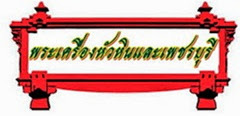 http://phahuahin.blogspot.com/