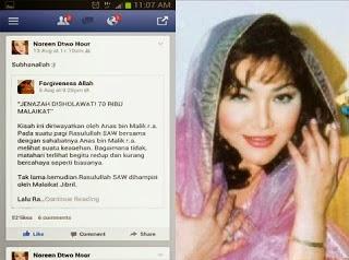 Noreen Noor ada memuat naik status mengenai kisah tentang jenazah ...