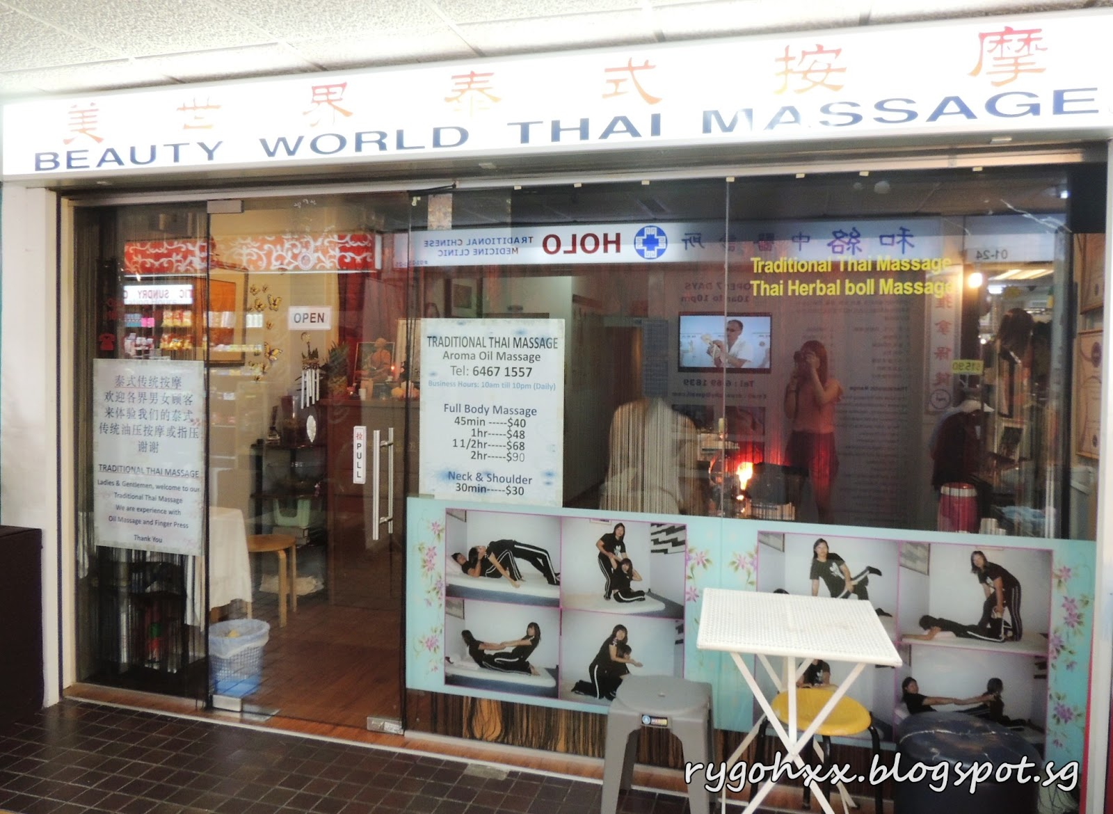 Beauty world thai massage beautiful life for Aroma royal thai cuisine nj