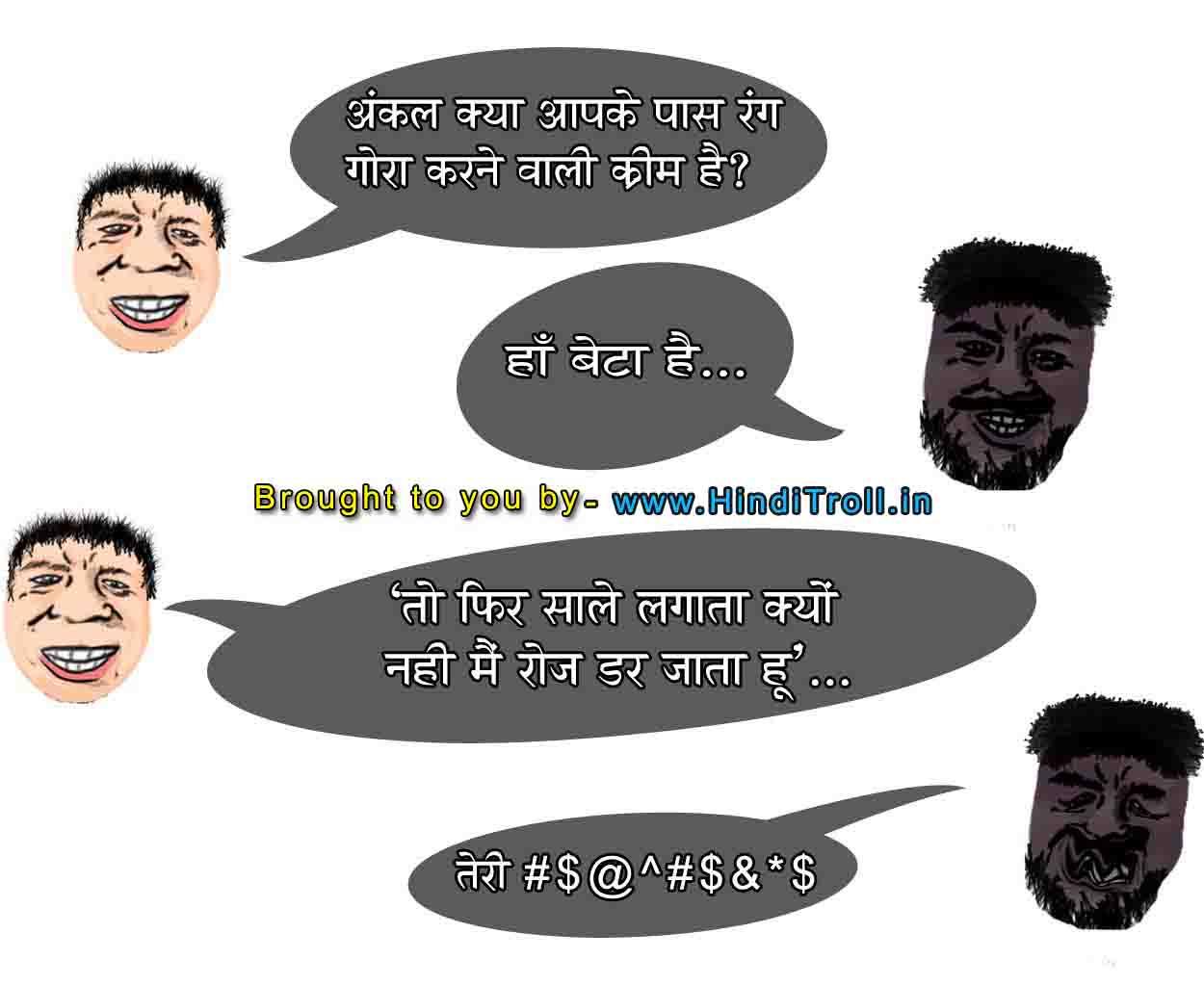 http://2.bp.blogspot.com/-nJ6PJerJrhc/UFxw04CP6uI/AAAAAAAACX0/ToiRL8ki8Js/s1600/sad+punjabni+comments+.jpg