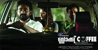 poster cut of black coffee malayalam