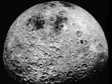 GeoSphere: Some Facts about the Moon