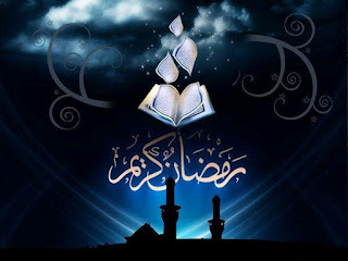 Ramadan Wallpapers 2012