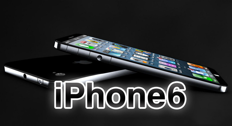 White Apple iPhone 6