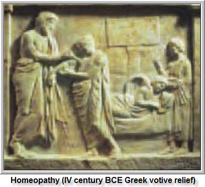 ancient greece vs ancient rome essay Imagine ancient greece, a nation where strict laws regulate daily life, particularly of women, and citizens are expected to worship the greek gods in.
