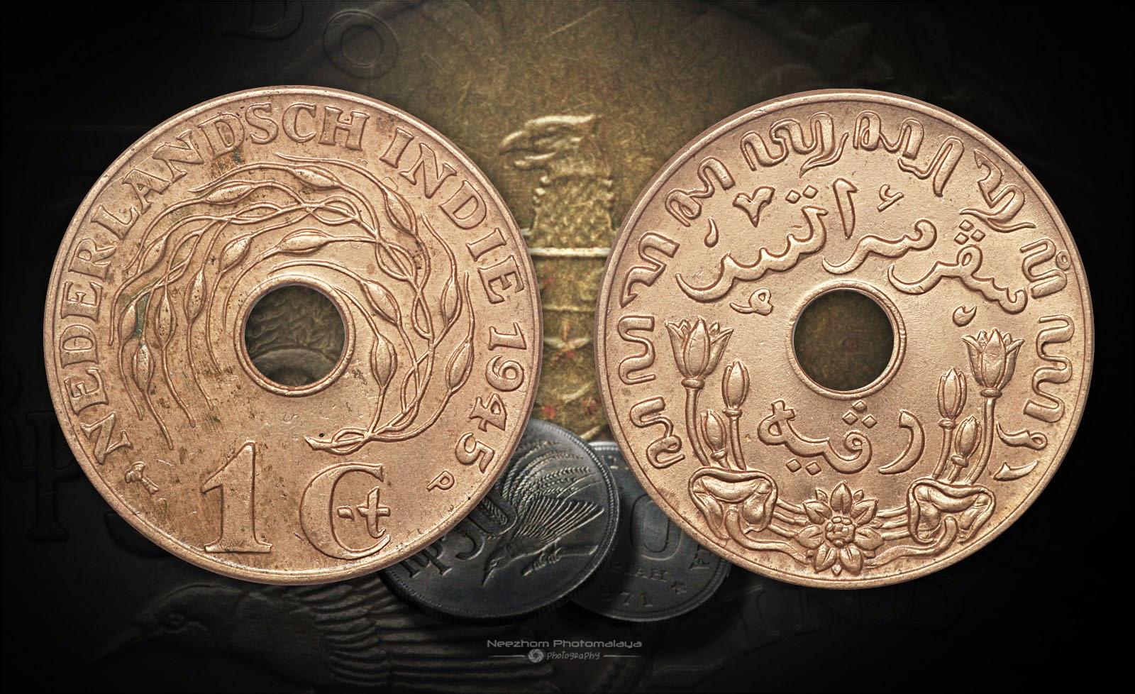 Nederlandsch Indie 1 Cent 1945