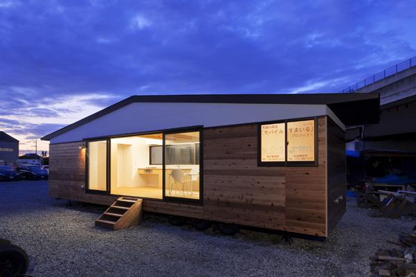 Casas prefabricadas de madera espacios en madera - Casas prefabricadas con ruedas ...