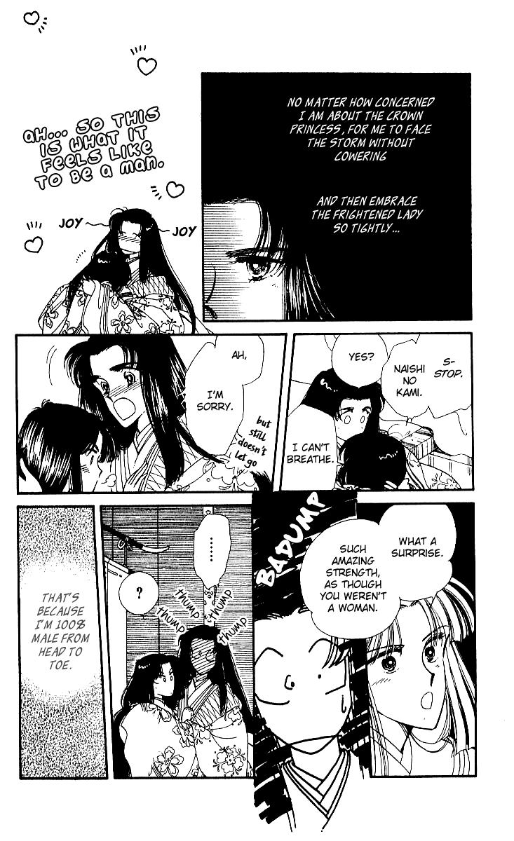 ざちえんじ!; ざ・ちぇんじ!; Ima Torikaebaya Monogatari; The Change                           010 Page 42