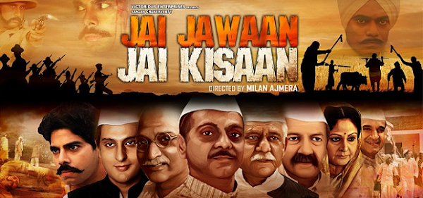 Jai Jawaan Jai Kisaan (2015) Movie Poster No. 4