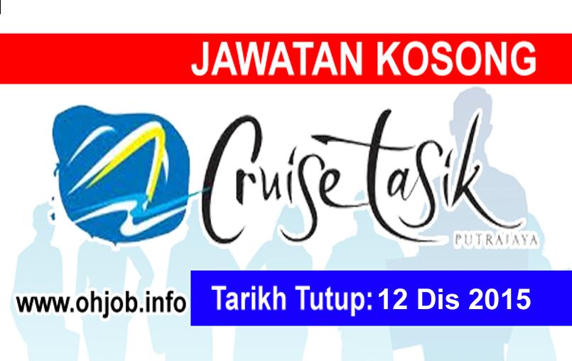 Jawatan Kerja Kosong Perbadanan Putrajaya (PPj) logo www.ohjob.info disember 2015