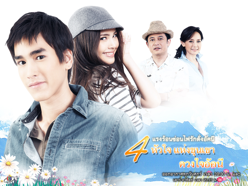 Barry nadech and yaya urassaya dating after divorce