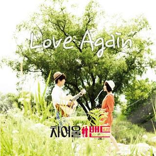Cha Yeoul Band (차여울밴드) - Love Again
