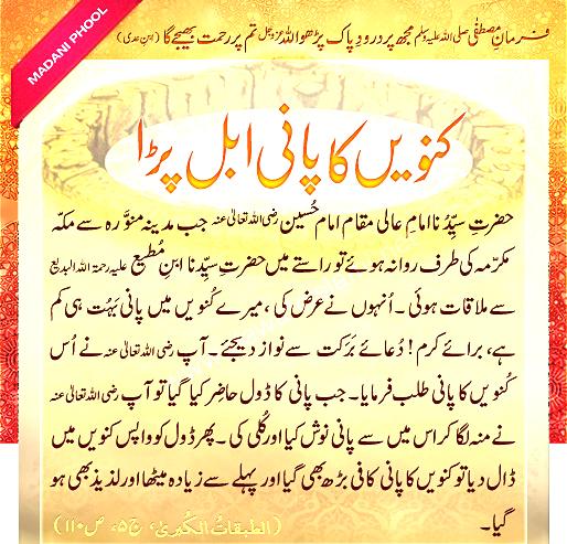 urdu essay about myself