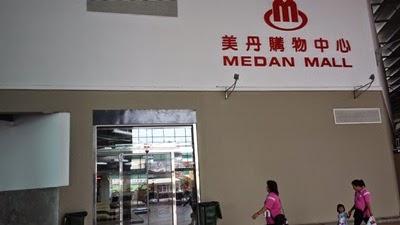 Li Hua Hotel Mukah, sewa Li Hua Hotel Mukah, rate Li Hua Hotel Mukah, lokasi Li Hua Hotel Mukah