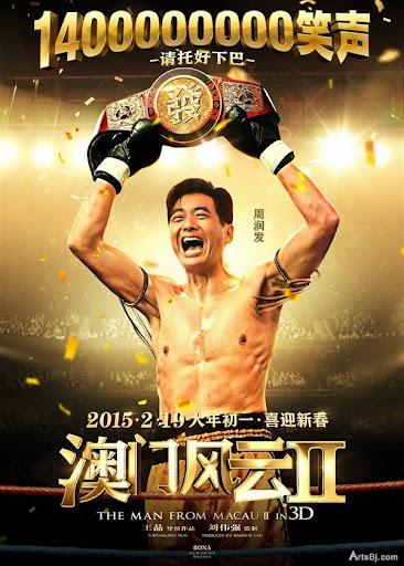Đổ Thành Phong Vân 2 - The Man From Macau 2