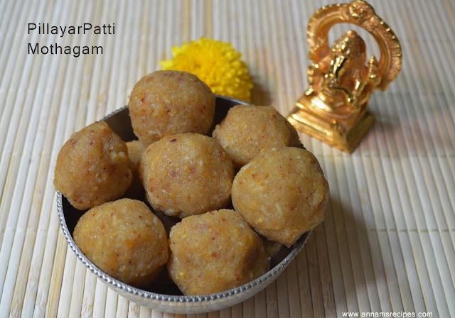 Pillayarpatti Mothagam