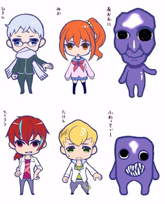 Ao Oni The Animation TV
