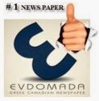 EBDOMADA # 1