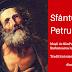 Sfântul Petru în superstiții și tradiții românești