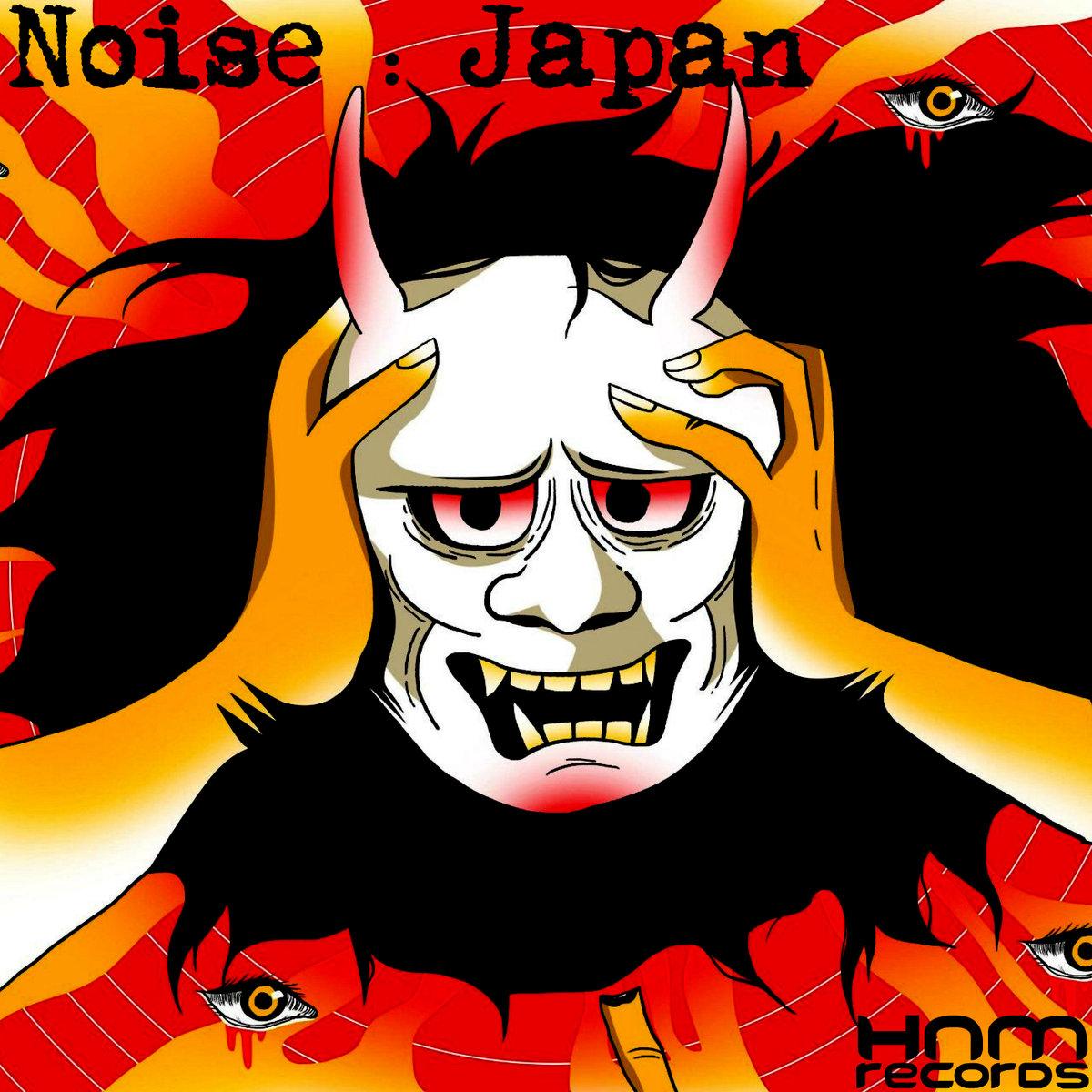Noise : Japan