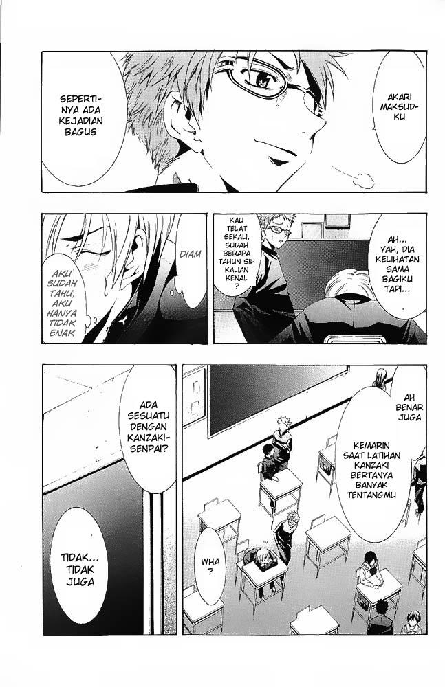 Manga kimi no iru machi 13 page 7