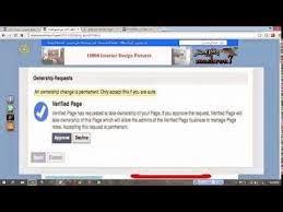رسائل مزيفة لسرقة الصفحات الكبيرة على الفيس بوك