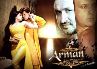 Pashto Movie Arman Photo