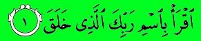 terjemah surah al alaq ayat 1