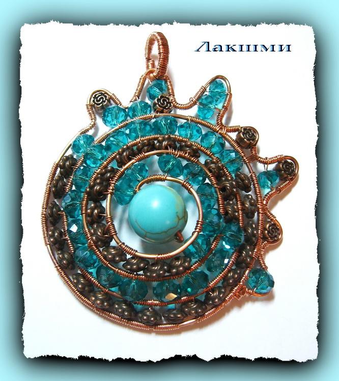Поздравления на казахском языке » Голосовые 59