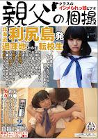 OYJ-022 未●年アイドル新鮮子宮に中出し処女デビュー デビュー前の激レアオマ●コを強制使用 アイドルの卵2名