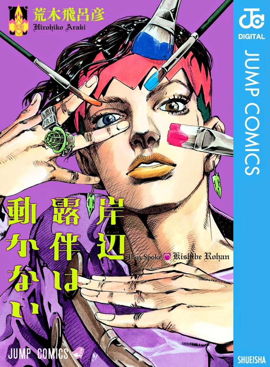 GLI ANNUNCI MANGA 2015 DELLA STAR COMICS A LUCCA COMICS: TORNANO TORIYAMA E LA TAKAHASHI
