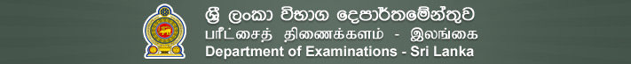 the present department of examination sri lanka 2015 running One Click