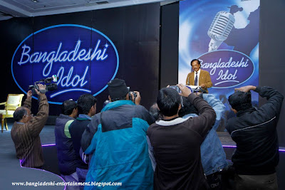 Bangladeshi Idol  on sa tv