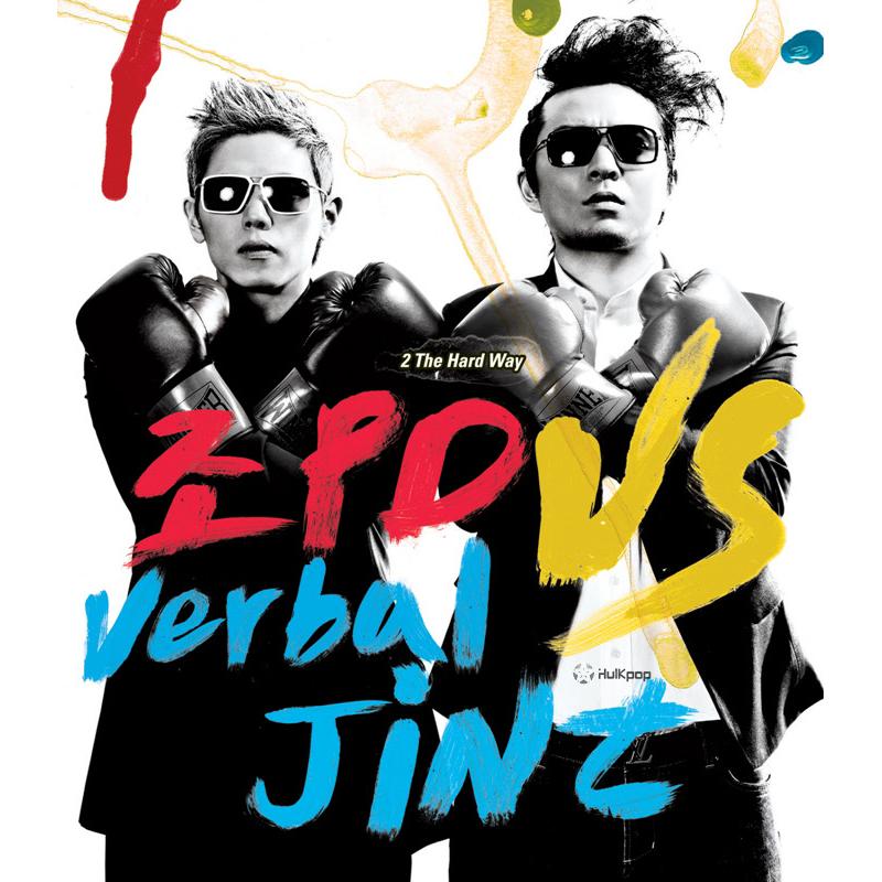Verbal Jint, Cho PD – 2 The Hard Way – EP