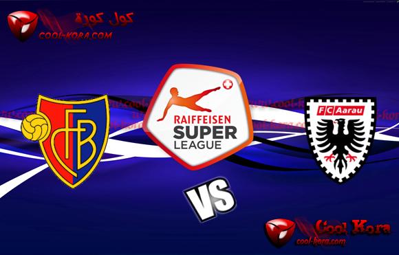مشاهدة مباراة بازل وآراو بث مباشر 13-7-2013 الدوري السويسري FC Basel vs FC Aarau