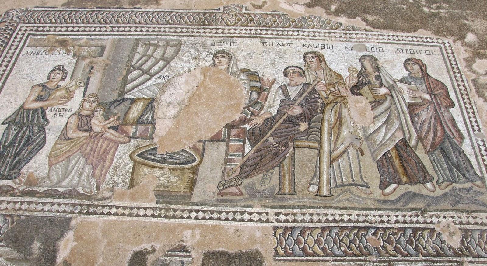 Chipre - Pafos - Mosaico de la casa de Teseo