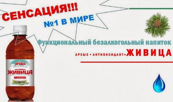 "<img src=""http://www.vismalux.ru/upload/iblock/5e5/5e5f5d124361a7a2e05a05ece5bf5c0a.jpg"">"