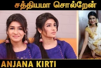 Chennai28 | RK Nagar | Actress Anjena Kirti Interview