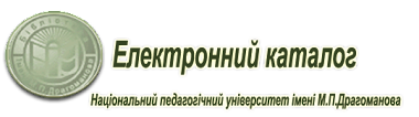 Електронний каталог